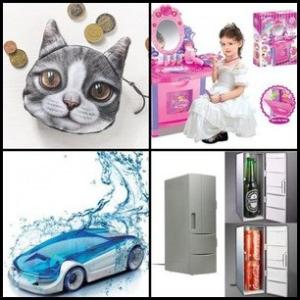 Dárky a hračky